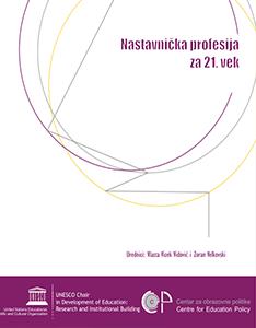 nastavnicka-profesija-21